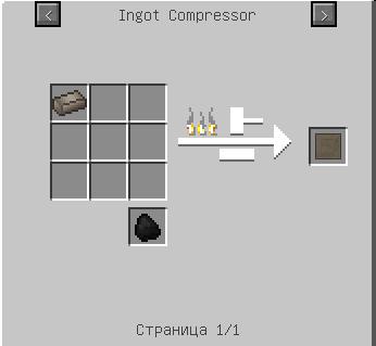 Крафт сжатого метеоритного железа (Galacticraft).png