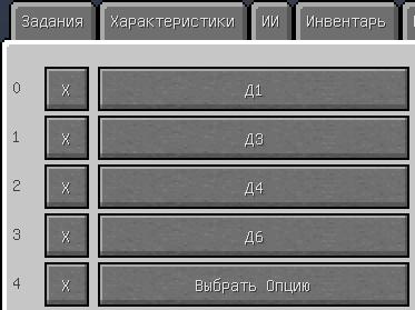 Услови 4.1.png