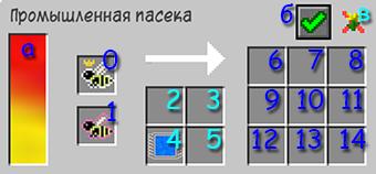 Gendustry Пасека Интерфейс.png