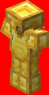 Золотая броня.png