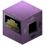 Резак (Титан) (GregTech).png