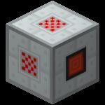 Включённый электрический теплогенератор (IndustrialCraft 2).png