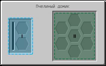 Grid Пчелиный домик (ГИП) (Forestry).png