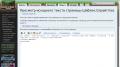 MCruwiki-cascade-protect-bug.png
