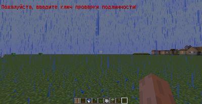 RTM Activation.jpg