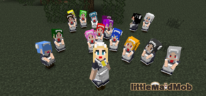 LittleMaidMob.png