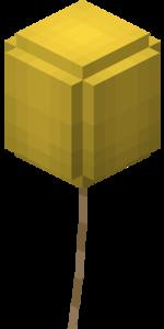 Жёлтый воздушный шар.png