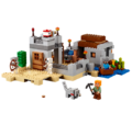 Legominecraft21121.png