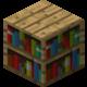 Книжный шкаф (до Texture Update).png