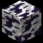 Галенитовая руда 2 (GregTech 4).png