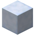 Блок истинного кварца (Applied Energistics 2).png