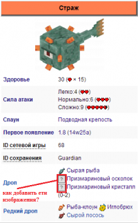 For wiki.png