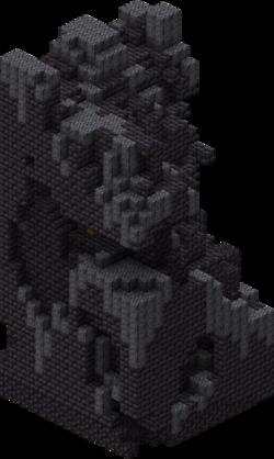 Bastion Remnant rampart 1.png