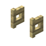 Birch Fence Gate (Opened) JE1 BE1.png