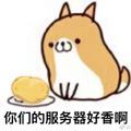 PotatoServer.png