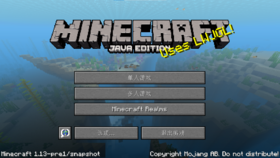 Release 1.13-pre1.png