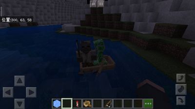 Husk and Creeper in a boat.png