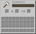 Anvil GUI Simplified.png