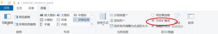 FileExtensions.png