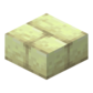 End Stone Brick Slab JE1 BE1.png