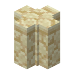 Sand Stone Wall tall cross.png