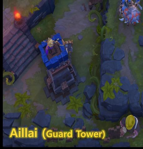 에일라이 타워.PNG