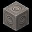 Patterned Stone Brick