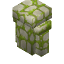 Mossy Wall.png