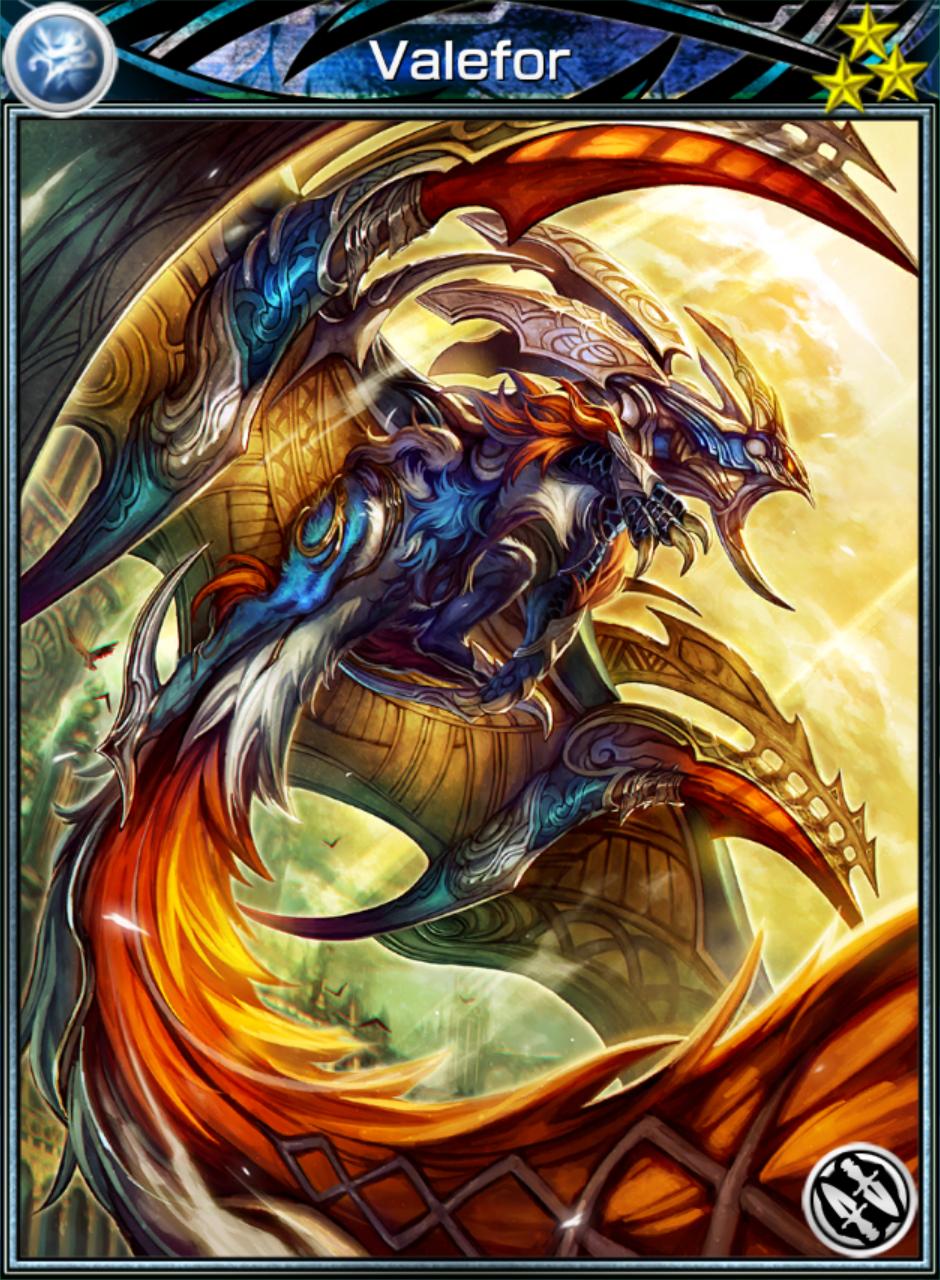 Thief (Final Fantasy XI) - Final Fantasy Wiki - Wikia