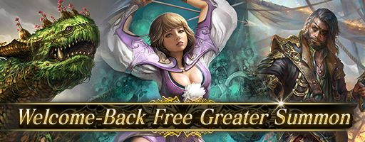 File:August 2018 Welcome Back Greater Summon small banner.jpg