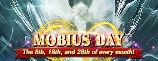File:Mobius Day.jpg