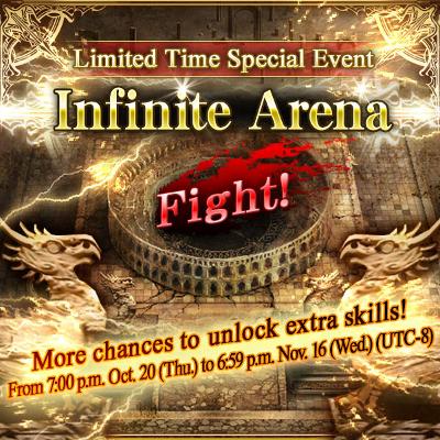 Infinite arena banner.png