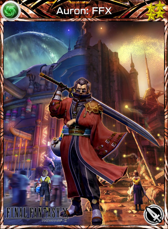 Mesmenir (Card) - Mobius Final Fantasy Wiki