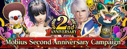 File:2nd Anniversary Campaign small banner.jpg