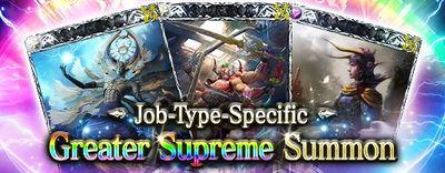 September 2019 Supreme Summon small banner.jpg
