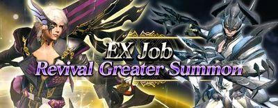 Jan 2018 EX Summon small banner.jpg