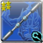 Guard Stick Replica (weapon icon).png