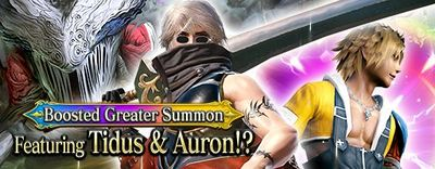 August 2018 Greater Summon 1 small banner.jpg