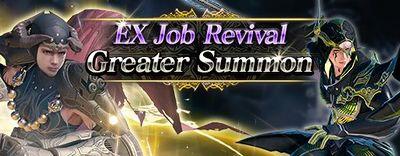 Limited Revival EX Job September 2019 small banner.jpg