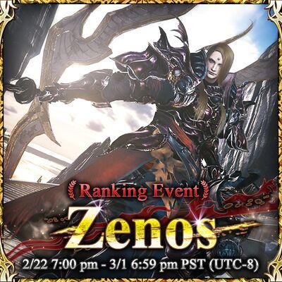 Zenos Challenge large banner.jpg