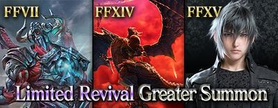 Limited Revival April 2018 small banner.jpg