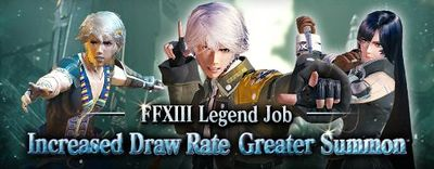 FFXIII Legend Job Summon small banner.jpg