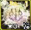Icon Light Gem.png