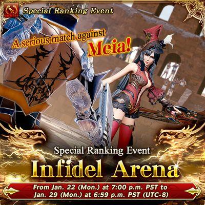 Infidel Arena large banner.jpeg