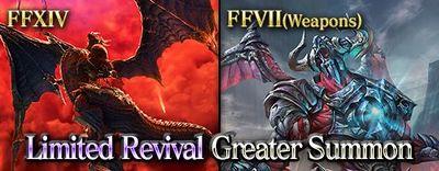 Limited Revival FFXIV, FFVII small banner.jpg