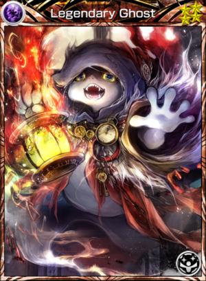 Card 1537 EN Legendary Ghost 4.png