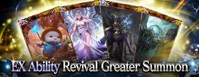 Limited Revival EX Ability Nov 2019 small banner.jpg