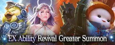 Limited Revival EX Ability July 2019 small banner.jpg