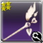 Seraphic Rod (weapon icon).png