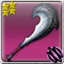 Dolphin Flipper (weapon icon).png